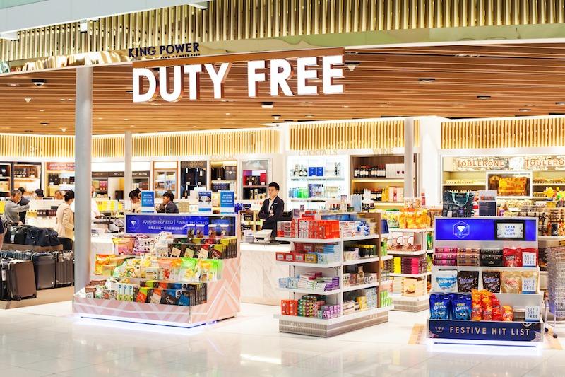 avoid duty free sobriety